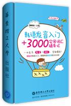 韩语发音词汇学习